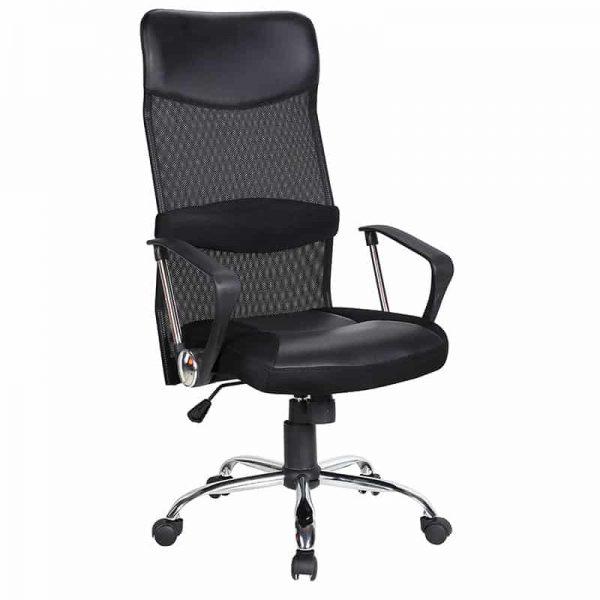 Ice High Back Chair