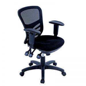 ErgoNet 3 Operators Chair