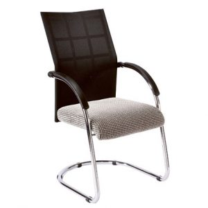 T 2000 Curved Integral Visitors Arm Chair
