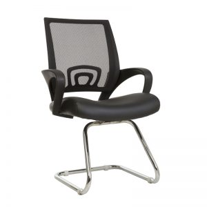 Zira Visitors Arm Chair - Black