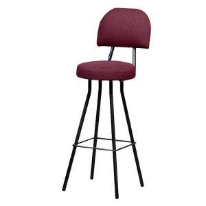 Basic Bar Chair