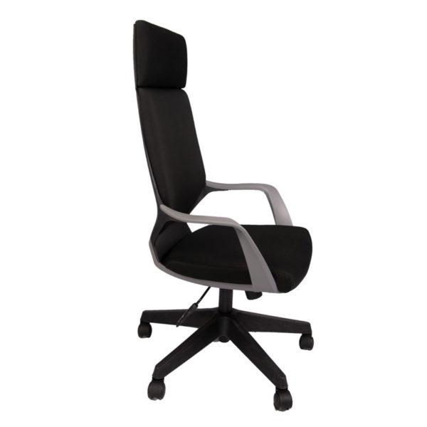 Apolla High Back Chair